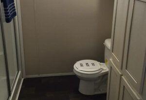 Meridian Ocampo - 2306P - Bathroom 4